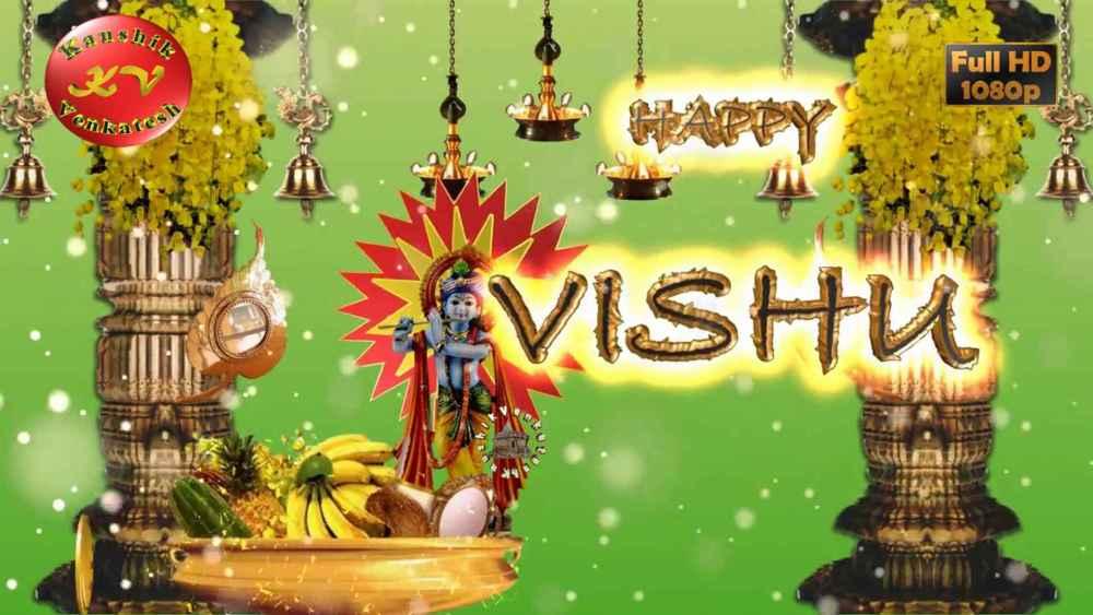 Happy Vishu Greetings Images