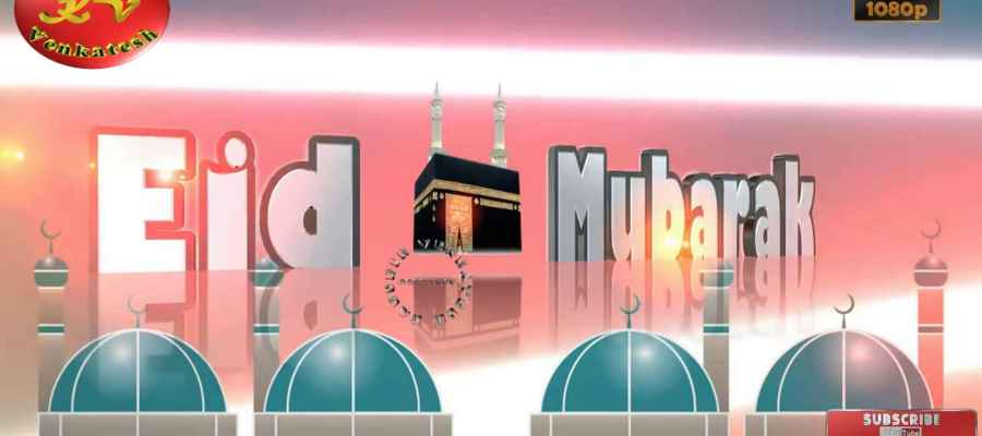 Eid Mubarak Wishes Images Free Download