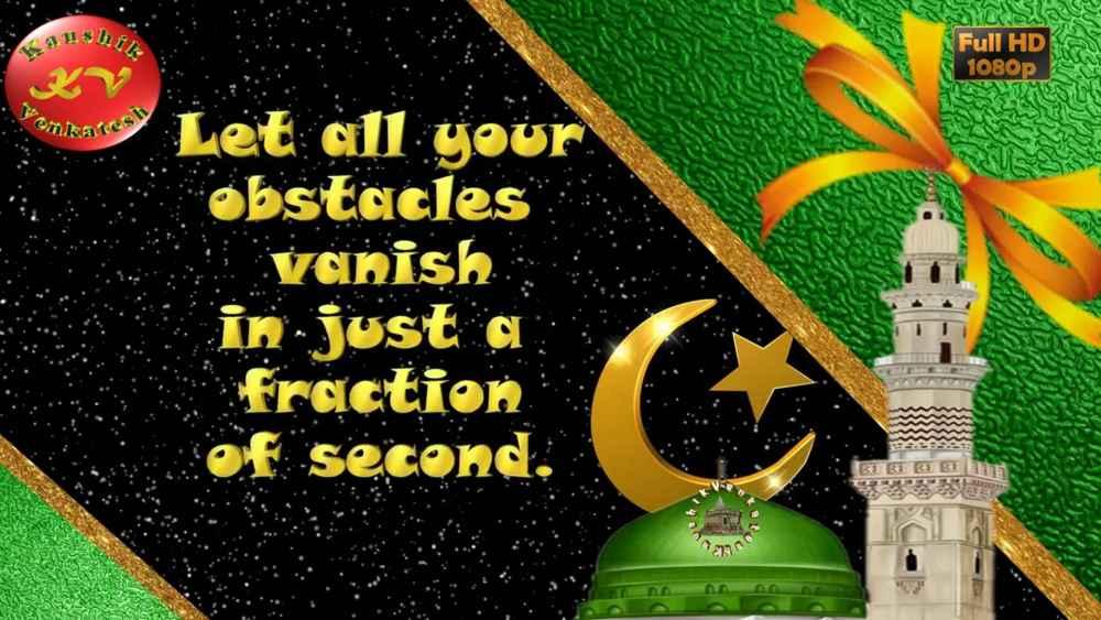 Eid Mubarak Wishes Message