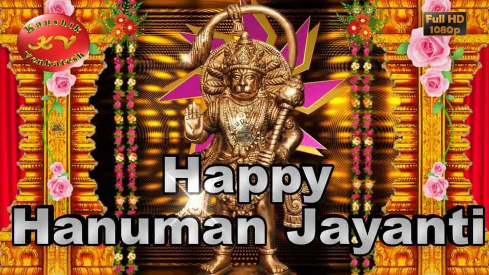 Hanuman Jayanti Images Download
