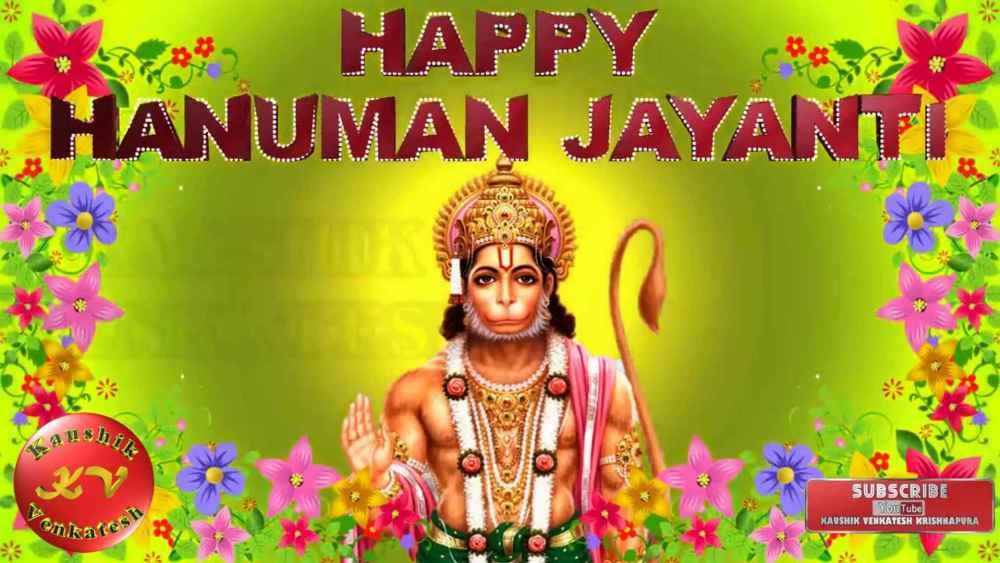 Hanuman Jayanti HD Images