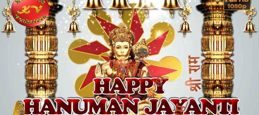 Hanuman Jayanti Wishes Images