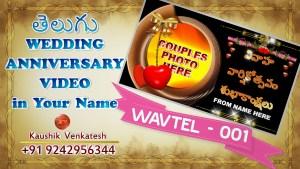 Personalized Video of Wedding Anniversary in Telugu