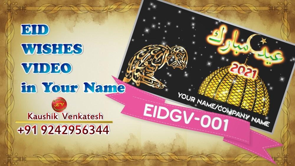 Personalized Video for Islamic festival Eid Al Fitr