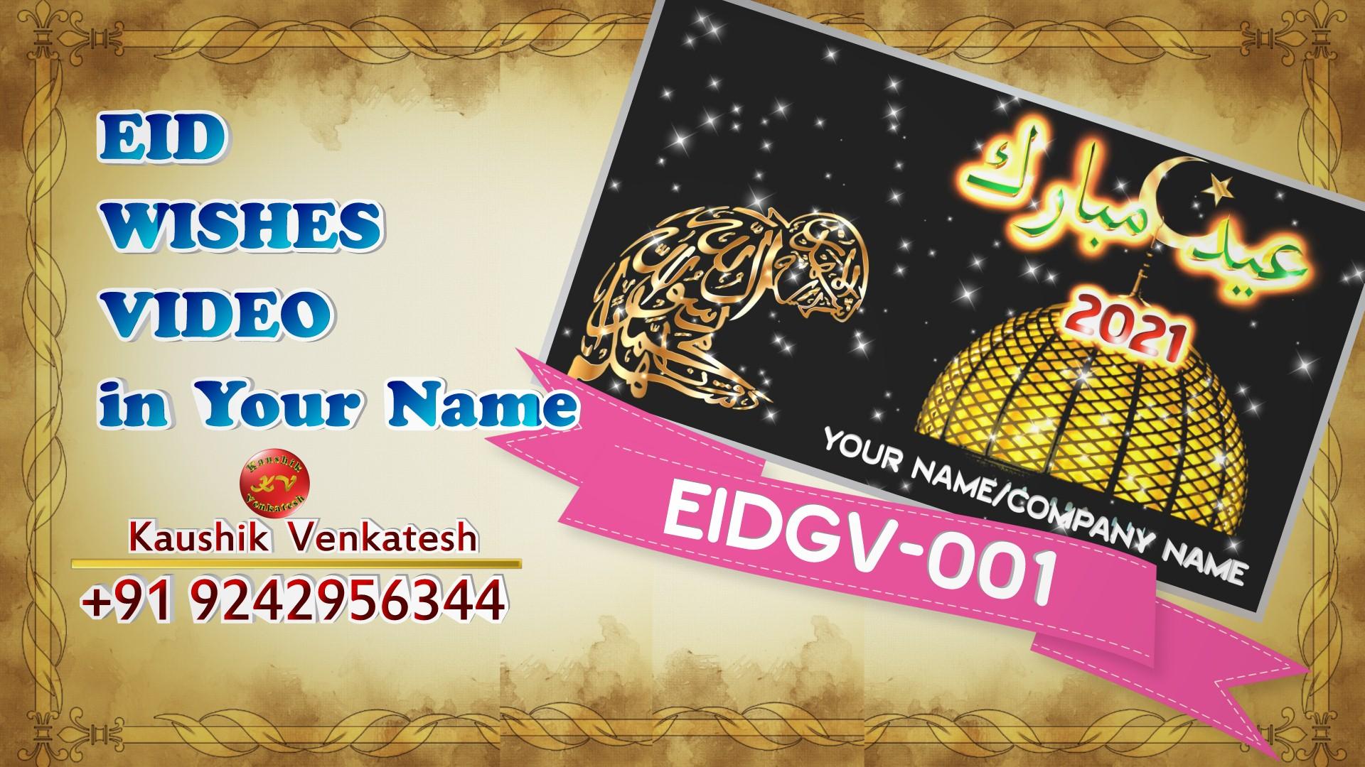 Personalized Wishes Video for Islamic festival Eid Mubarak 2021