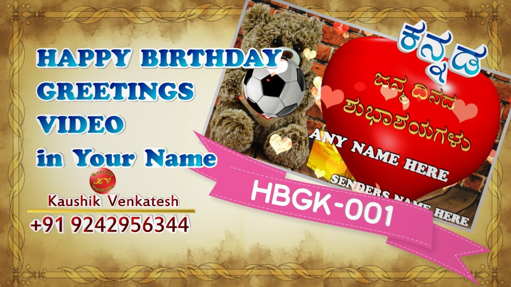 Personalized Video of Happy Birthday Wishes in Kannada
