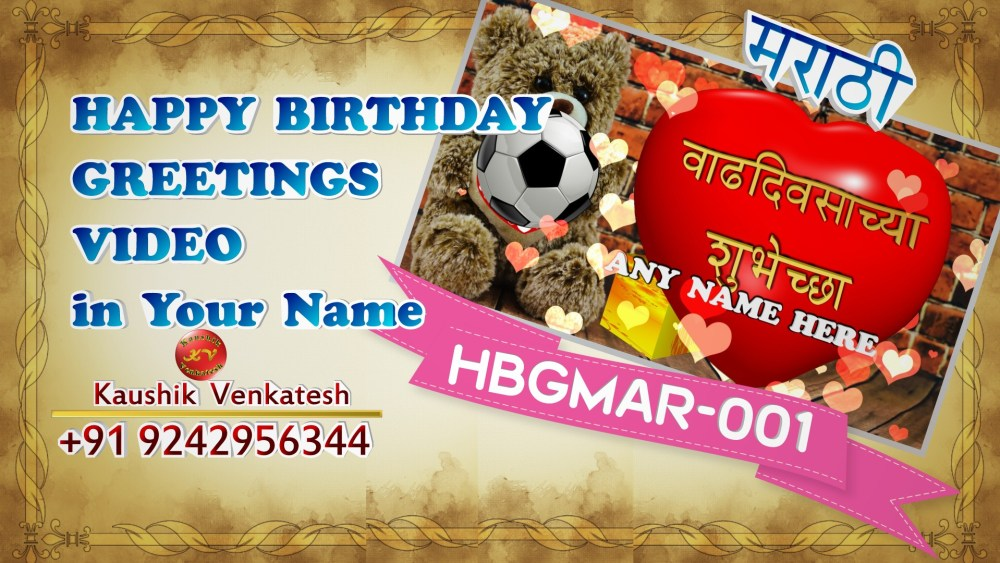 Marathi Birthday Wishes Personalized Video