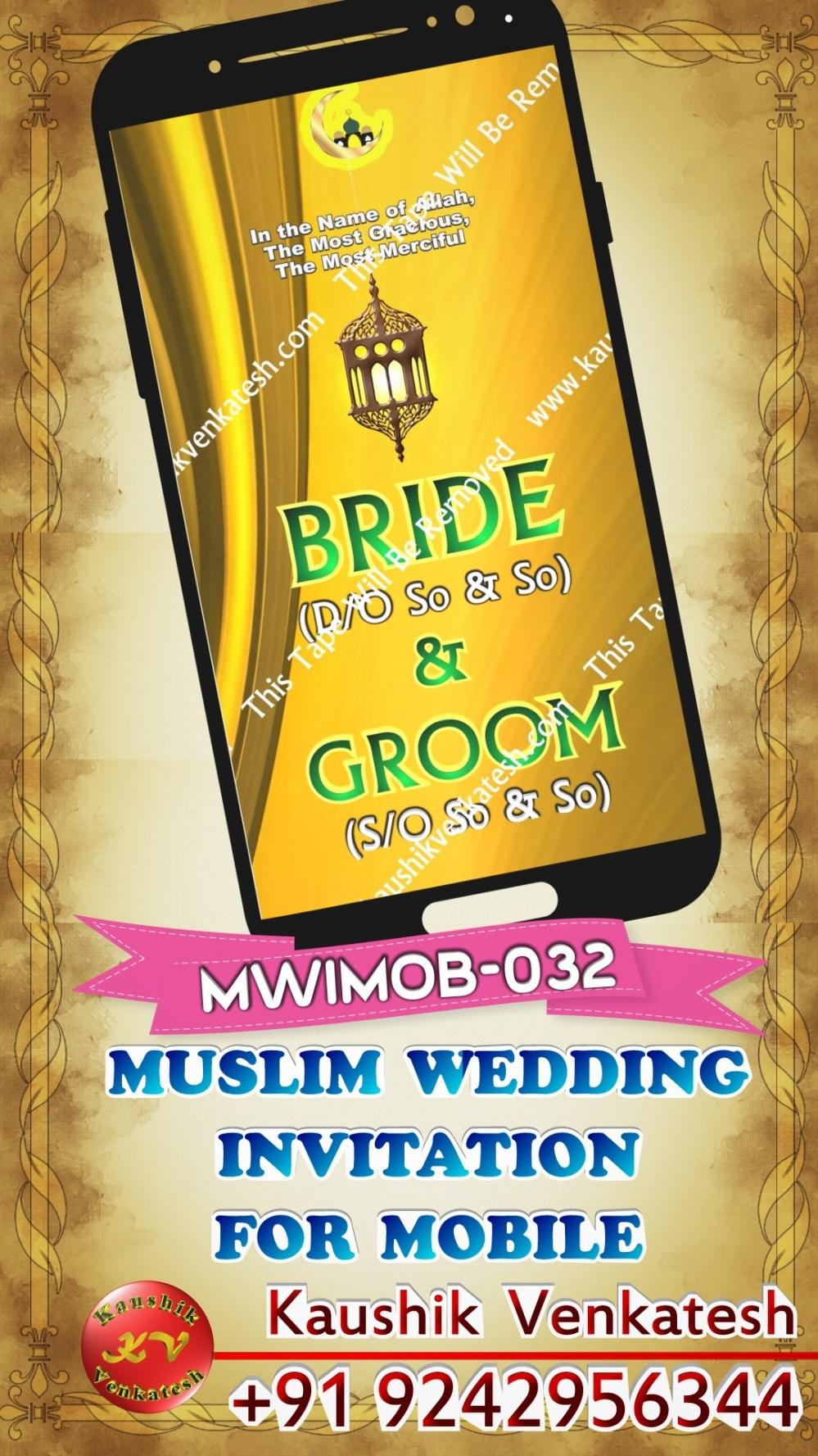 Best Muslim Digital Invites