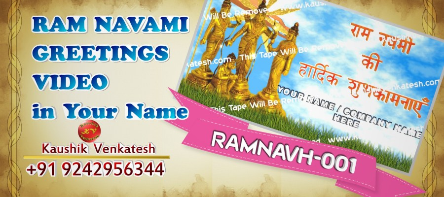 Personalized Video of Ram Navami festival.