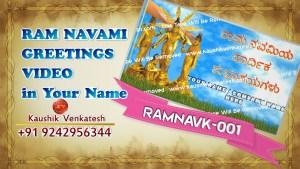 Personalized Ram Navami Video Greetings in Kannada. Product Code: RAMNAVK-001