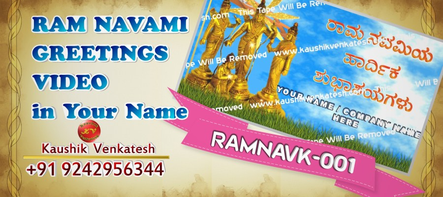 Personalized Ram Navami Video Greetings in Kannada. Product Code: RAMNAVK-001
