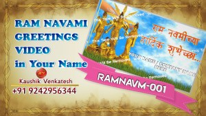 Personalized Ram Navami Video Greetings in Marathi. Product Code: RAMNAVM-001