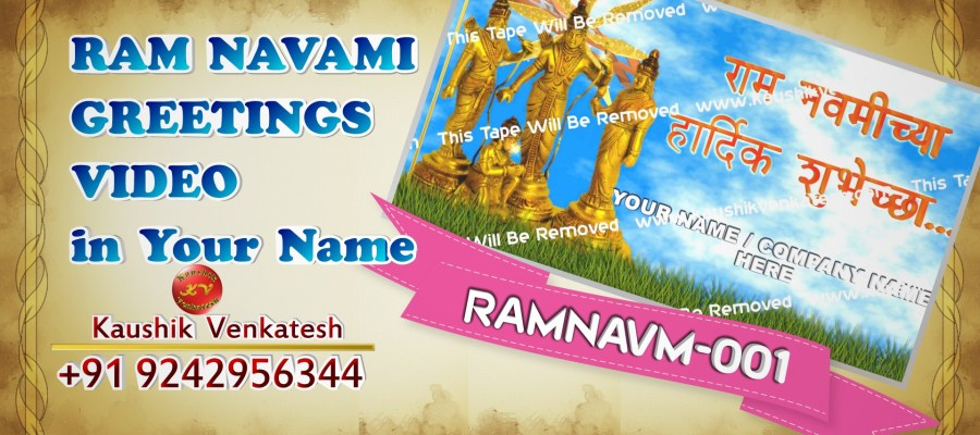 Personalized Ram Navami Video Greetings in Marathi. Product Code: RAMNAVM-001