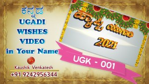 Ugadi Wishes Video in Your Name