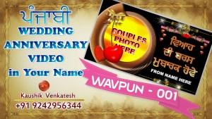 Punjabi Anniversary Greetings