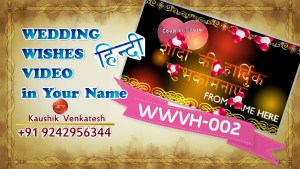Product Image of Personalized Happy Wedding Wishes in Hindi Video