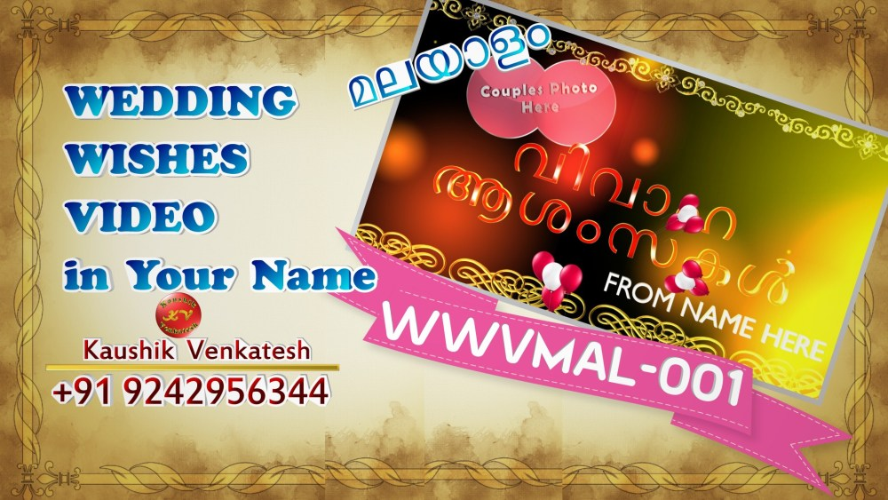 Product Image of Personalized Happy Wedding Day Wishes Video in Malayalam
