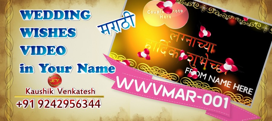 Product Image of Personalized Happy Wedding Wishes Video in Marathi