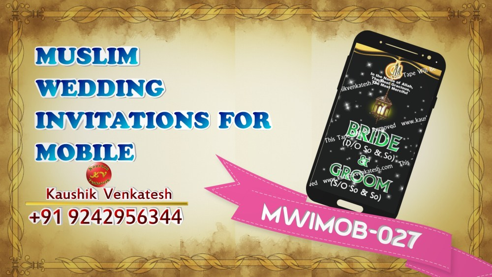Video of Muslim Wedding Invitation for Mobile
