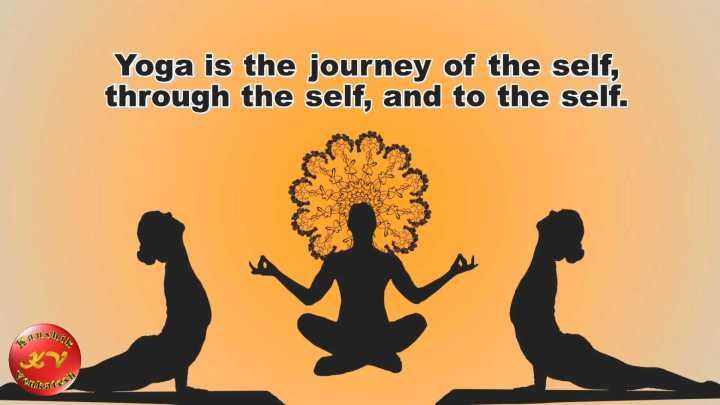 Image of International Event  Happy Yoga Day Messages