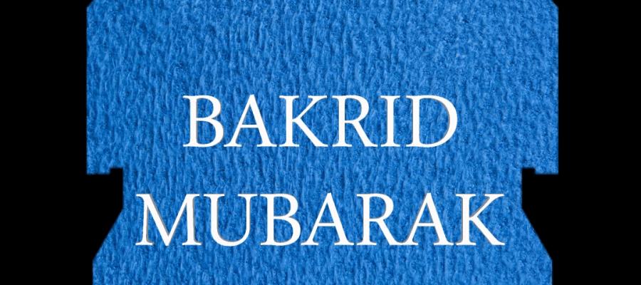 Image of Happy Bakrid 2021 Wishes Video
