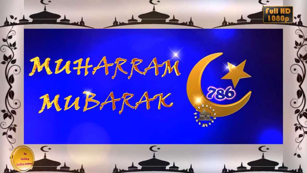 Images of Muharram Mubarak Wishes