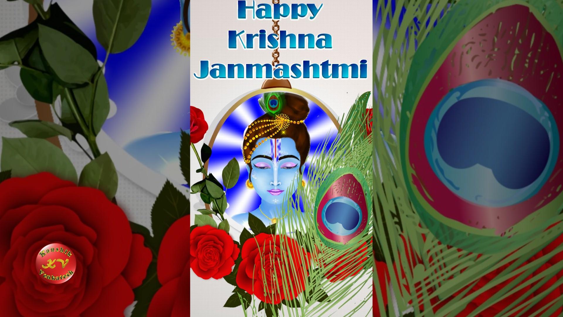 Greetings Image of Happy Krishna Janmashtamii