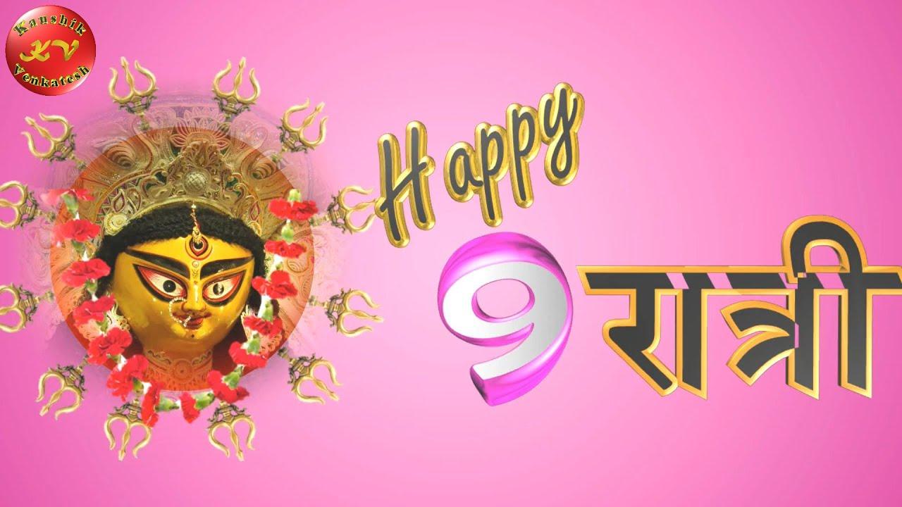 Greetings Image of Happy Navratri Status Video