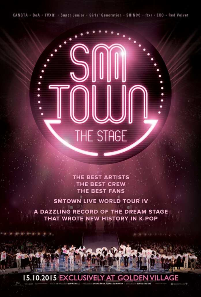 SM_TOWN_THE_STAGE-1SHEET