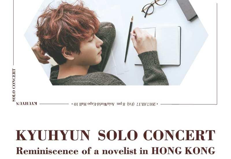 KYUHYUN SOLO CONCERT HONG KONG