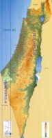 ישראל המערבית http://wp.me/p2HHrF-45h