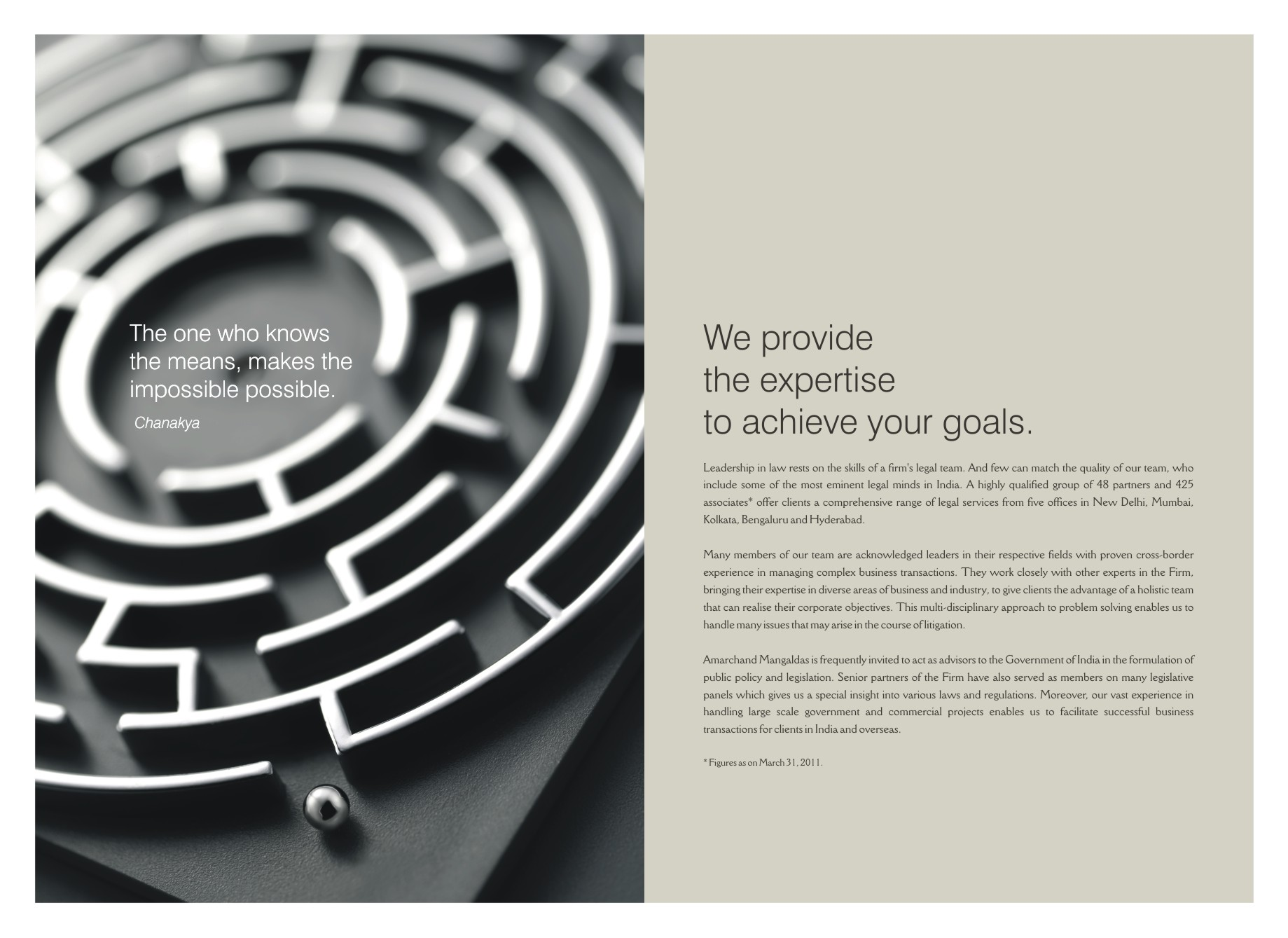 Amarchand Mangaldas Law Firm Corporate Brochure Photography Art Amp Design