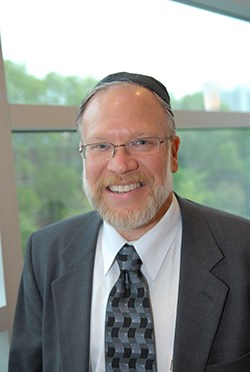 Rabbi Ronald Weiss