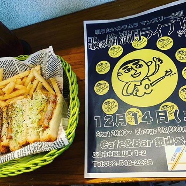 12月は広島県内あちこちで歌いますよ〜!あと、山口にも行きます!HPのライブスケジュール更新してます。是非遊びに来てください!http://kawa-chan.com/?p=10284#唄うたいカワムラ