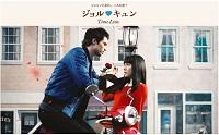 ホンダ ジョルノ テレビCM