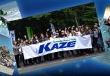 カワサキ コーヒーブレイクミーティング in山形 2018年7月8日 @ 湯殿山スキー場  | 鶴岡市 | 山形県 | 日本