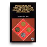 Pengenalan Tamadun Islam Dalam Institusi Kewangan