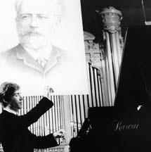 Segundo premio en el décimo Concurso Internacional de Piano Tchaikovsky con el piano de concierto Kawai