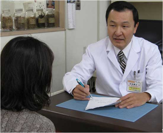 漢方免疫相談中のイメージ画像