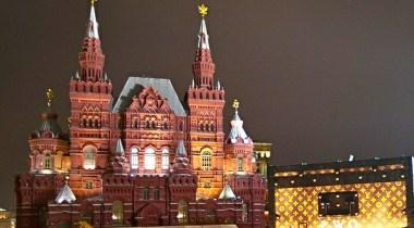 Mala gigante da Louis Vuitton em Moscou