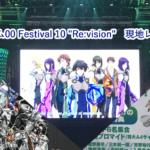 """ガンダム00 Festival 10 """"Re:vision"""" 現地レポート(昼の部)"""