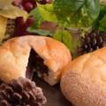 かわにし秋のパン&パスタまつり2019 パン⑤パン工房つづみ