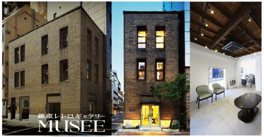 ginza-retro-gallery-musee