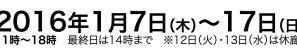 ginza-MUSEE(ミュゼ)-shikano-yusuke-003