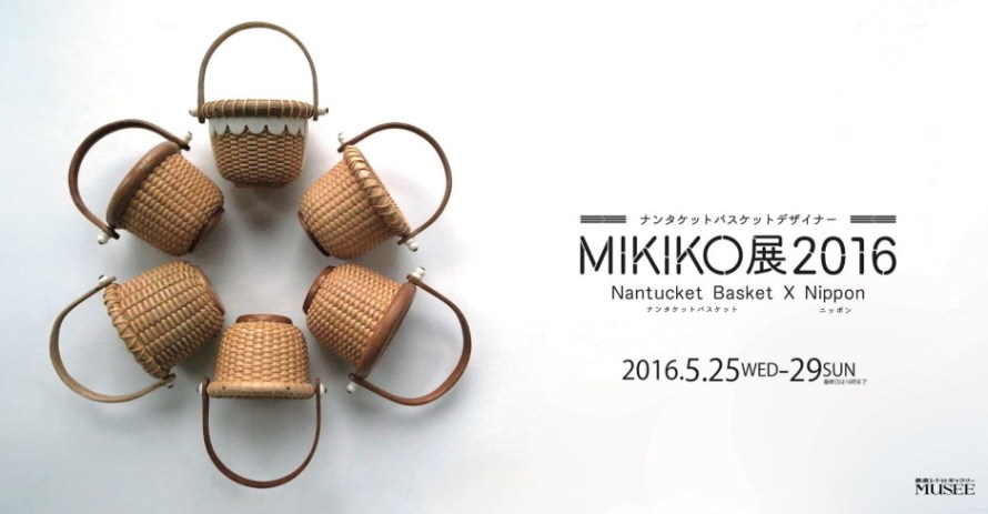 ginza-MUSEE(ミュゼ)-nantucket-basket-mikiko-01