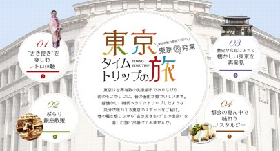 go-tokyo-ginza-02