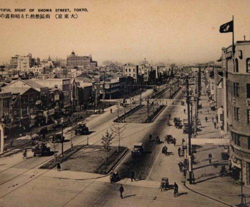【17】復興の象徴、昭和通り。昭和通りは関東大震災の復興事業として計画、新しく建設された道路である。明治初期に銀座で実現した煉瓦街計画以来の、不燃化による近代的な都市作りを、下町全域で実現させようと東京府知事だった後藤新平が描いた構想を元に進められた。原案では道幅を108メートルとするものであったが、広い道路の重要性が当時は受け入れられず、結果現在の道幅45メートルに狭められ1928年(昭和3年)に完成した。欧米に匹敵する都市景観を作り出そうと、中央の分離帯には植栽が施され、江戸時代からの日本橋魚河岸の真ん中を突っ切った。魚河岸は、1935年(昭和10年)築地に移転が完了した。【17】1932年(昭和7年)・(大東京)街区整然たる昭和通の美観