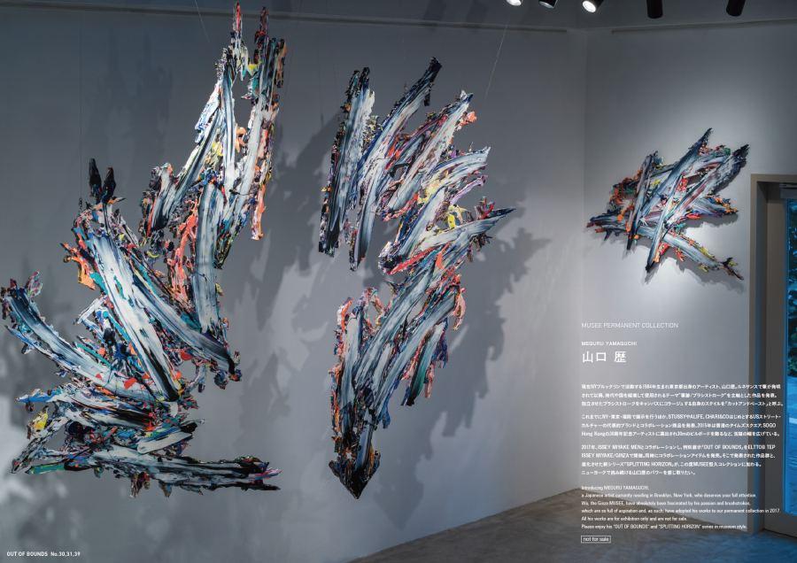 """MUSEEコレクション「山口歴」 現在NYブルックリンで活動する1984年生まれ東京都出身のアーティスト、山口歴。ルネサンスで筆が発明されて以降、時代や国を越境して使用されるテーマ""""筆跡/ブラシストローク""""を主軸とした作品を発表。独立させたブラシストロークをキャンバスにコラージュする自身のスタイルを「カットアンドペースト」と呼ぶ。 これまでにNY・東京・福岡で展示を行うほか、STUSSYやALIFE、CHARI&COはじめとするUSストリート・カルチャーの代表的ブランドとコラボレーション商品を発表、2015年は香港のタイムズスクエア、SOGO Hong Kongの30周年記念アーティストに選出され30mのビルボードを飾るなど、活躍の幅を広げている。 2017年、ISSEY MIYAKE MENとコラボレーションし、特別展示「OUT OF BOUNDS」をELTTOB TEP ISSEY MIYAKE /GINZAで開催。同時にコラボレーションアイテムを発売。そこで発表された作品群と、進化させた新シリーズ「SPLITTING HORIZON」が、この度MUSEE恒久コレクションに加わる。ニューヨークで挑み続ける山口歴のパワーを感じ取りたい。"""