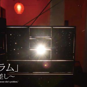 MUSEE exhibitions 003 鹿野裕介 展 「銀座 生存のプログラム」~対岸の火事を眺める私の眼差し~