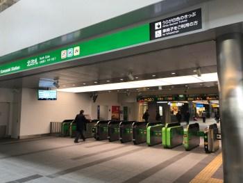 便利でキレイ!川崎駅北口